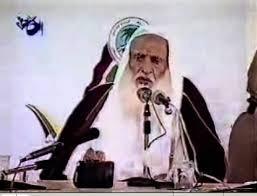 الشيخ العلامةمحمد صالح محمد العثيمين